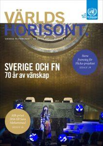 Världshorisonts nummer 3 2016 handlar om Sverige och FN